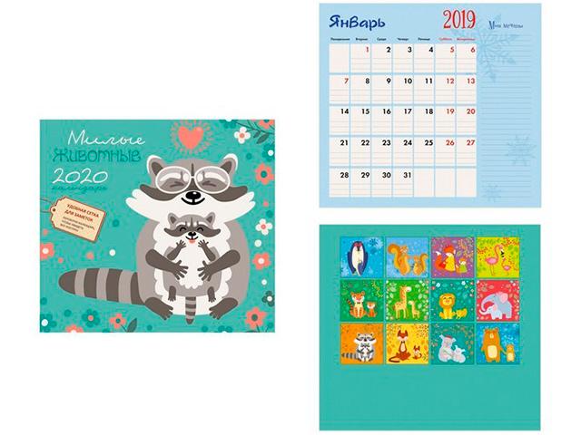 """Календарь 2020г. настенный перекидной """"Милые еноты"""" 12л. на скрепке"""