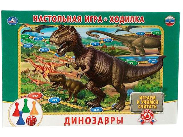 """Игра настольная """"Динозавры"""" ходилка, в коробке"""
