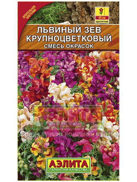 Львиный зев Крупноцветковый, смесь окрасок, ц/п R
