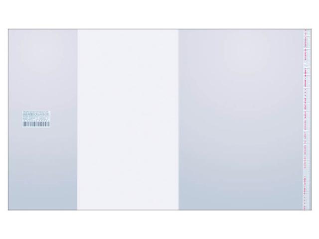 Обложка для учебников, универсальная, с липким слоем, 250х380 мм, 70 мкр