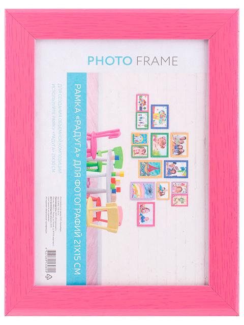 Фоторамка пластиковая 15х21 Office Space №10/1 розовое дерево