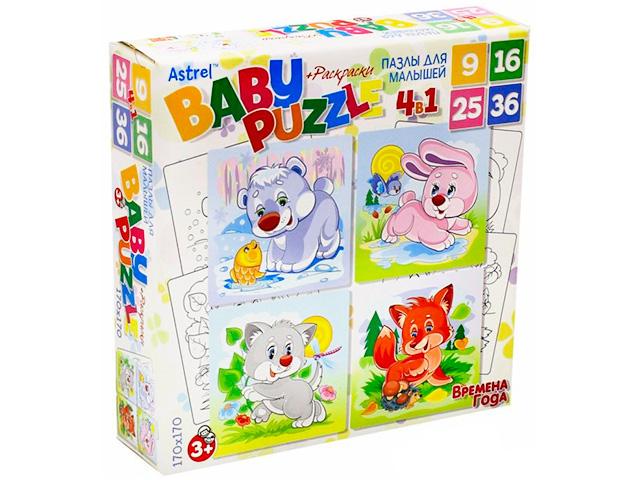 """Пазлы (набор 4в1) 9-16-25-36 элементов Оригами """"Для малышей. Времена года"""""""