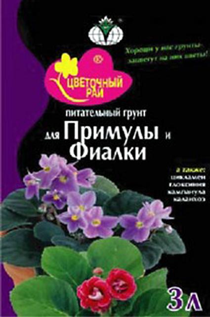 Грунт 3л Для Примулы и Фиалки Цветочный рай