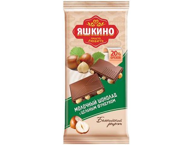 Шоколад Яшкино 90 г, молочный с цельным фундуком