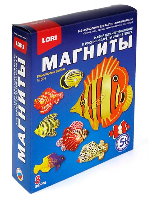 """Набор для лепки """"Магниты. Коралловые рыбки"""" (формы, гипс, краски, магнитная лента)"""