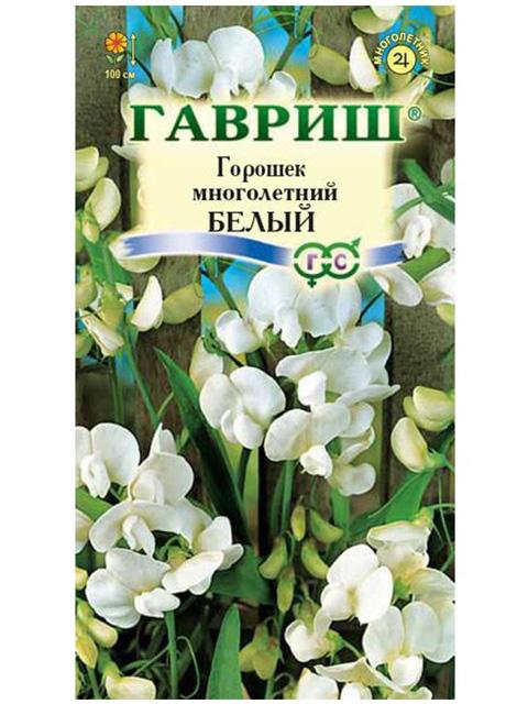 Горошек многолетний Белый, 0,5 г, ц/п