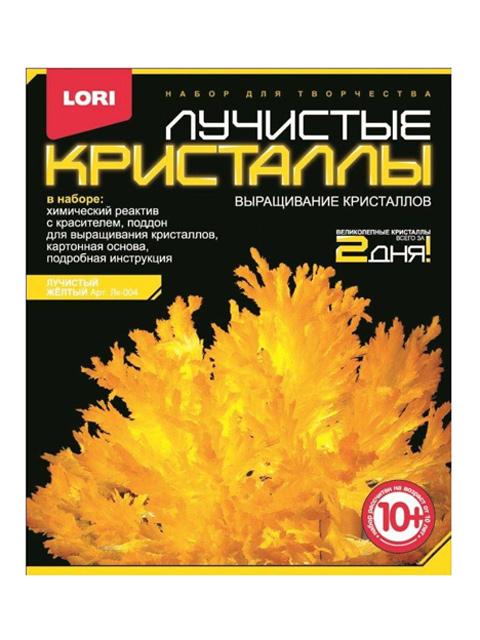 """Набор для творчества """"Выращивание кристаллов"""" (лучистый жёлтый)"""