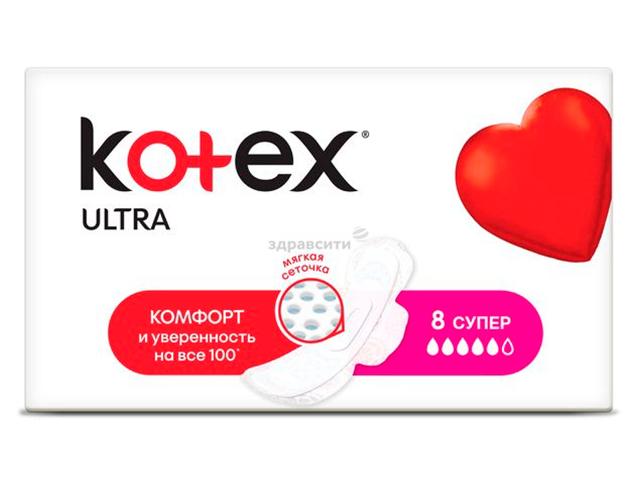 Прокладки Kotex Ultra Комфорт мягкая сеточка 8шт в упаковке