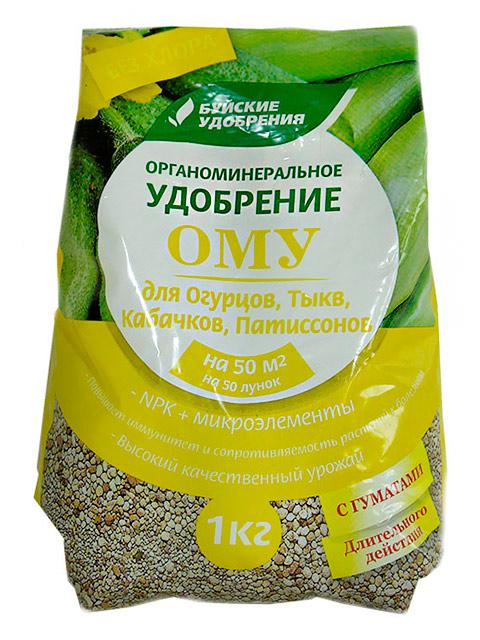 ОМУ Для огурцов, тыкв, кабачков, патиссон, 1 кг