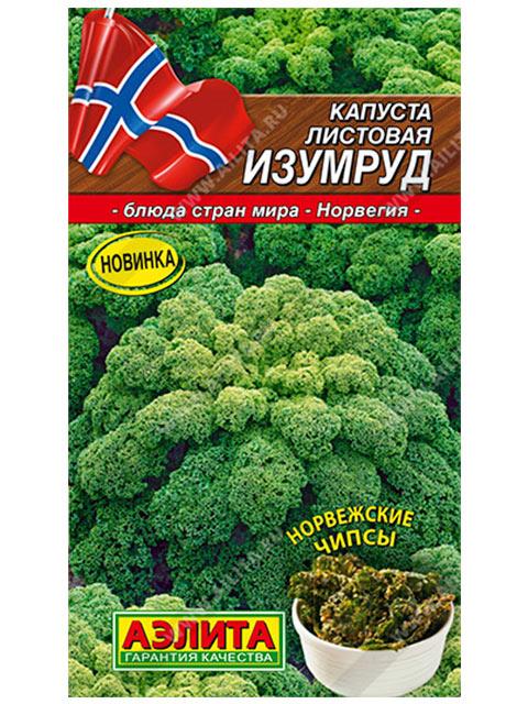 Капуста листовая Изумруд, ц/п, 0,3г