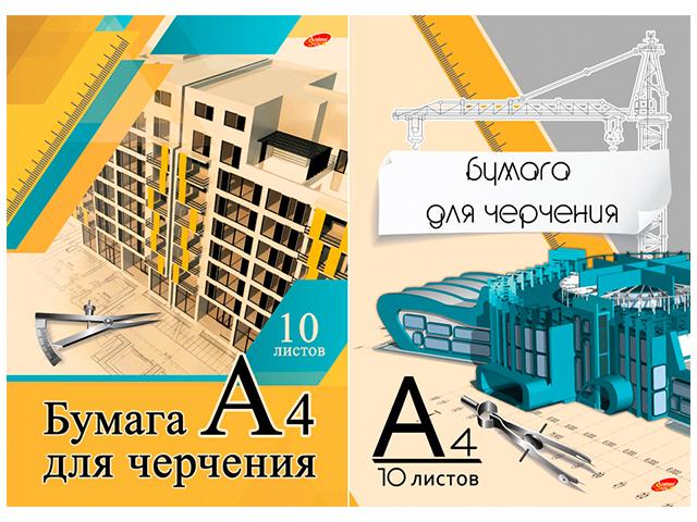 """Папка для черчения А4 10 листов Академия Холдинг """"Машина"""", без штампа"""