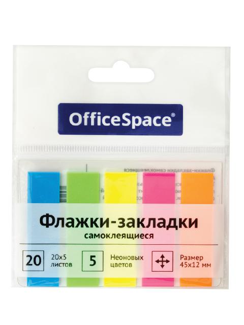 Флажки с клеевым краем OfficeSpace 45*12мм, 5 неоновых цветов по 20 листов