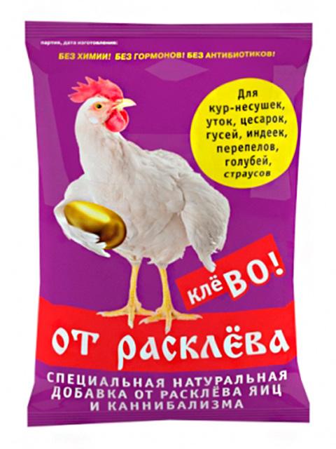"""Фелуцен П2 УВМКК """"Клёво от расклёва"""" для сельскохозяйственной птицы порошок (500г)"""
