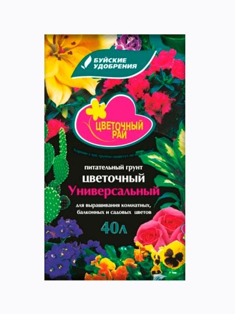 """Грунт 40л Цветочный Универсальный """"Цветочный рай"""""""