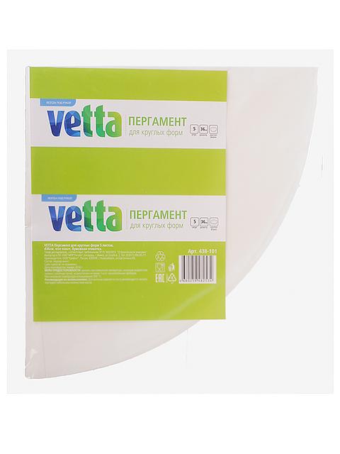 Пергамент для круглых форм VETTA  5 листов, D36см