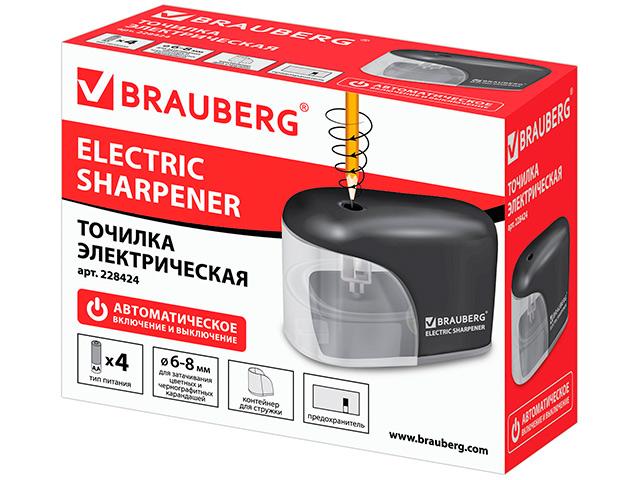 """Точилка электрическая BRAUBERG """"Black Jack"""" 1 отверстие, питание от 4 батареек АА, с дополнительным сменным лезвием"""