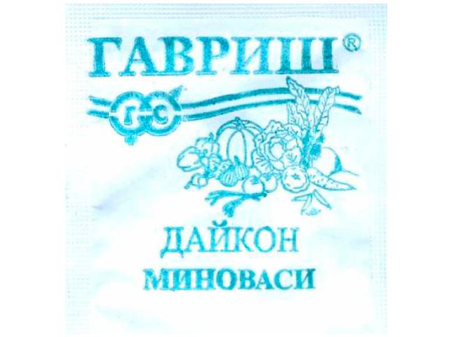 Дайкон Миноваси 0,5 г б/п, Уд.с.