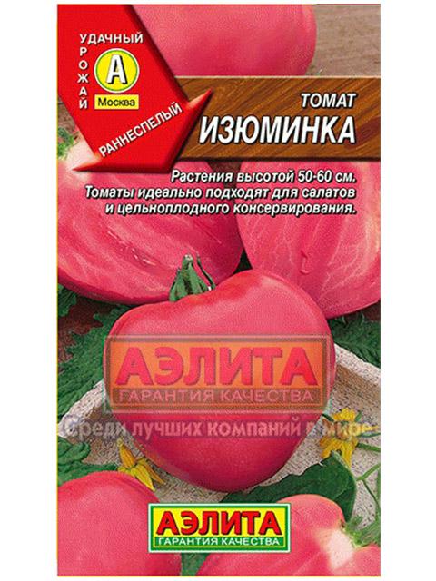 Томат Изюминка, ц/п, 0,1гр