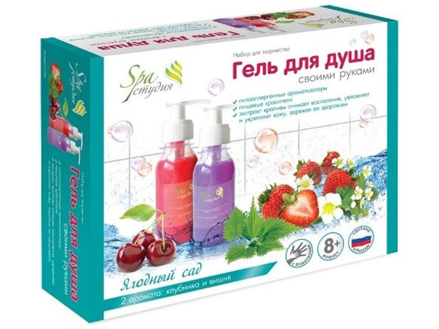"""Набор для творчества """"Гель для душа своими руками. Ягодный сад"""" 2 аромата: клубника и вишня"""