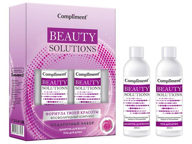 """Набор подароч. """"Compliment. Beauty Solutions"""" (шампунь д/волос + гель д/душа + мочалка)"""