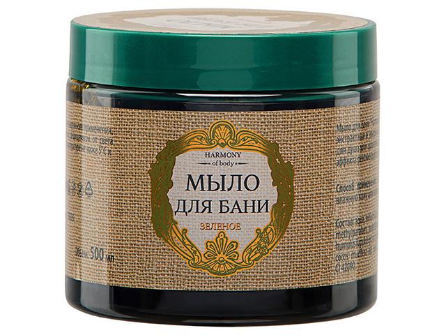 "Мыло для бани ""Harmony of body"" 500мл., зеленое"