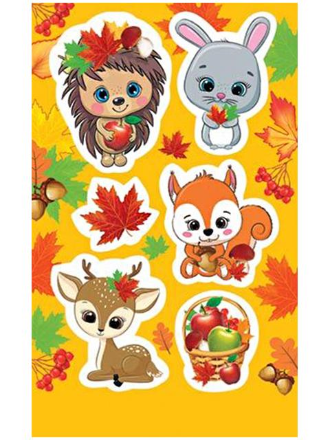 """Наклейки А6 """"Животные. Осень"""" 6 штук на листе"""