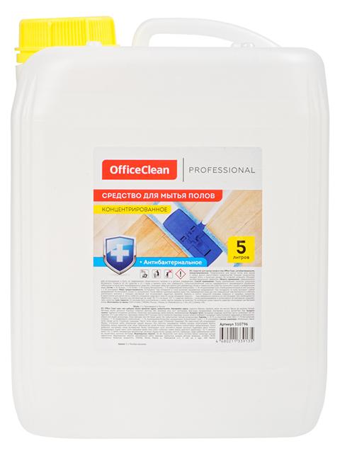 """Средство для мытья полов OfficeClean Proffesional """"Антибактериальное"""", концентрат, 5л"""