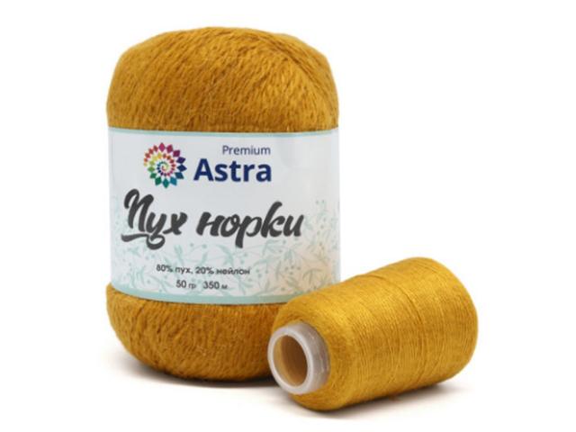 "Пряжа Astra ""Premium. Пух норки"" горчичный 50гр. 350м. (80% пух, 20% нейлон), с мотком ниток"
