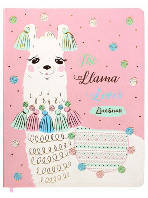 """Дневник для младших классов Юнландия """"Лама"""" интегральная обложка, кожзам"""