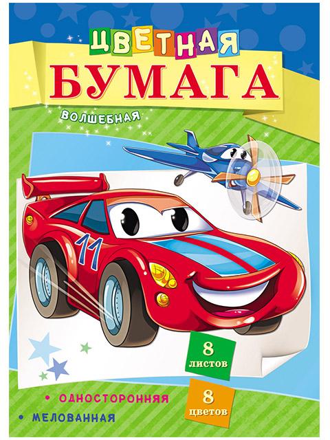 """Бумага цветная А5 8 листов 8 цветов PROFIT """"Машинка"""" мелованный"""