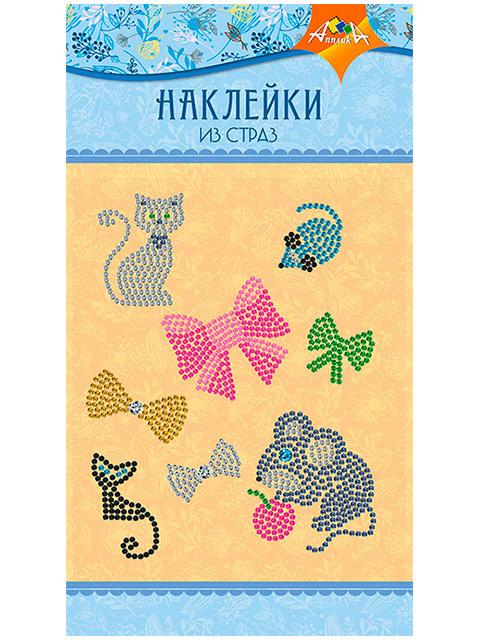 """Декоративные наклейки из страз Апплика """"Кошки-Мышки"""""""