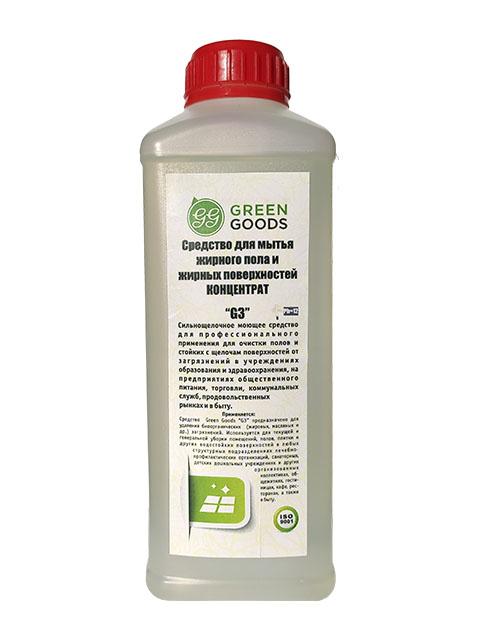 """Универсальный средство для мытья жирного пола и жирных поверхностей """"Greengoods"""" 1л"""
