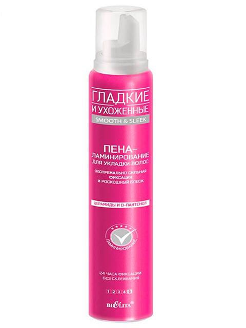"""Пена-ламинирование для волос BIOLITA """"Гладкие и ухоженные"""" 200мл"""