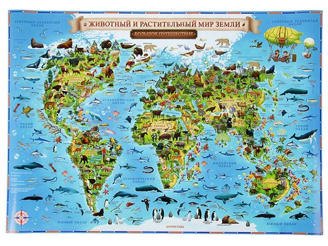 """Карта мира """"Животный и растительный мир Земли"""" 60х40см, для детей, настенная, без ламинации"""