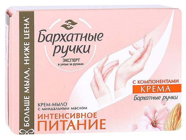 """Крем-мыло Бархатные Ручки """"Интенсивное питание"""", 90г"""