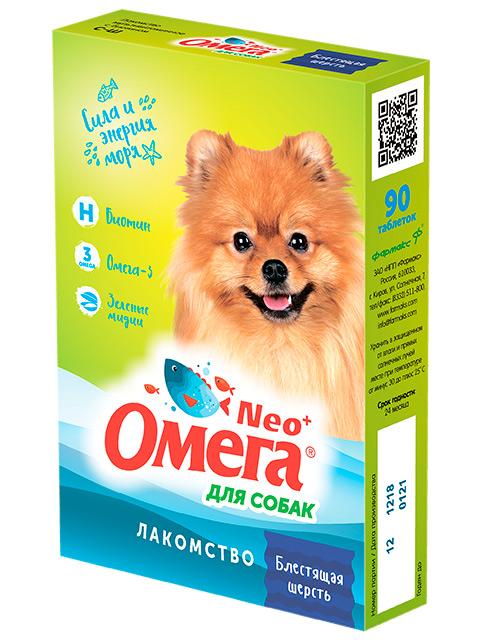 """ОМЕГА NEO+ С-Ш Мультивитаминное лакомство для собак с биотином """"Блестящая шерсть"""" 90 таблеток"""