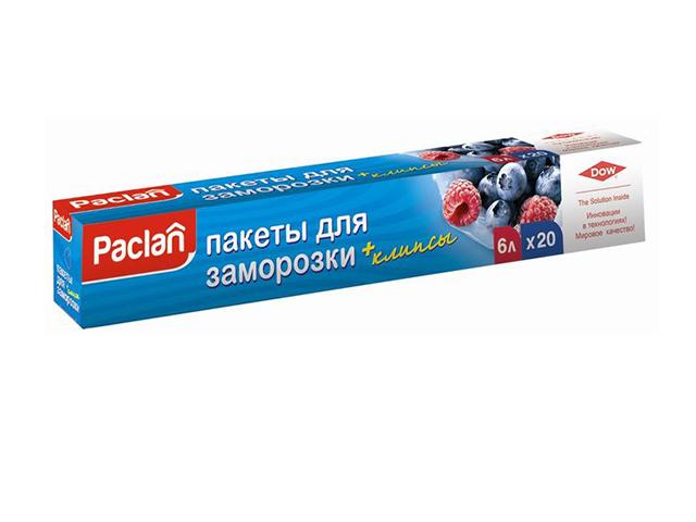 """Пакеты для замораживания """"Paclan"""" 6л., 30х46см, 20шт. в упак."""