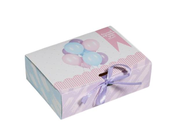 """Коробка подарочная складная """"Самый лучший день"""" 16,5х12,5х5 см"""