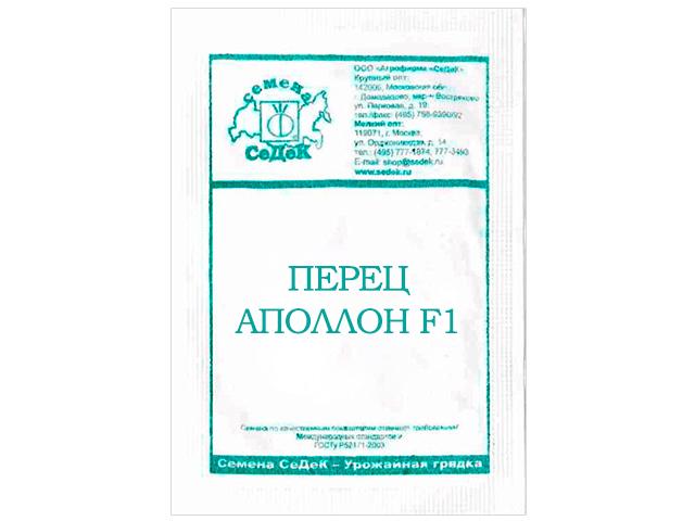 Перец Аполлон F1, 0,2 гр. б/п
