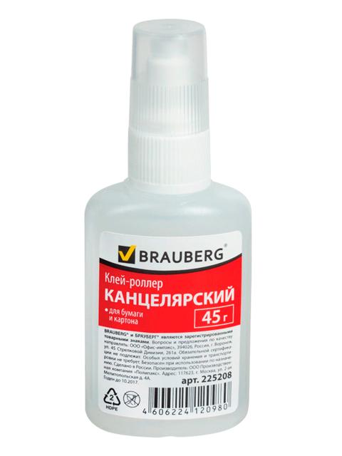 Клей-роллер канцелярский Brauberg, силикатный, 45 г