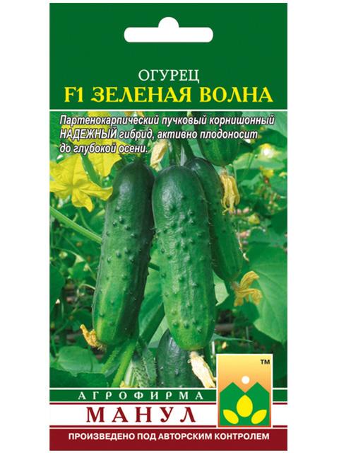 Огурец Зеленая волна F1 ц/п, 10шт