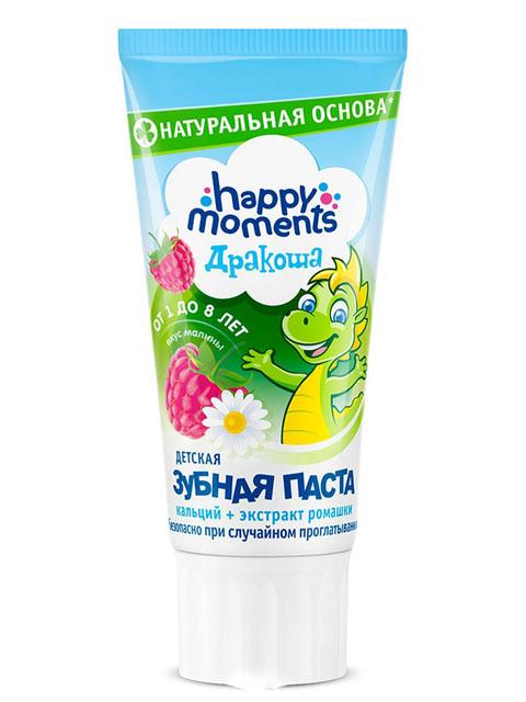 """Зубная паста детская гелевая Дракоша """"Малина"""", туба 60 мл"""