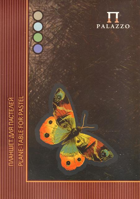 """Планшет для пастелей А4 20 листов Лилия Холдинг """"Бабочка (блок 4 цвета)"""" 200 г/м2"""