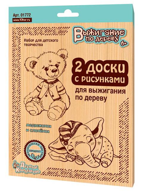 """Набор для детского творчества """"Выжигание по дереву: Медвежонок и слоненок"""", в комплекте 2 доски с рисунками"""