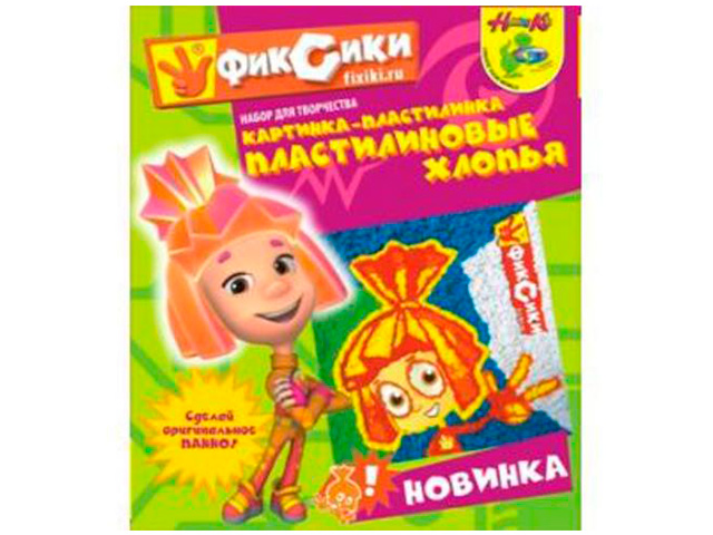 "Пластилин Centrum ""Фиксики .Симка"" (хлопья 5 банок, картонная карточка, стек)"