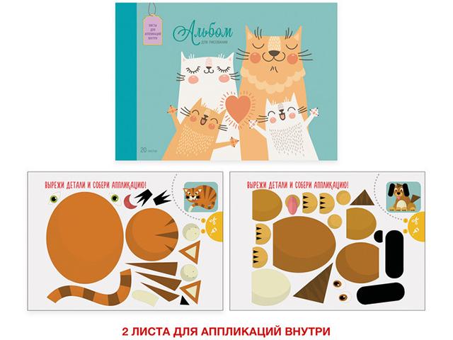 """Альбом для рисования А4 20 листов Unnika """"Счастливая семья"""" на склейке"""