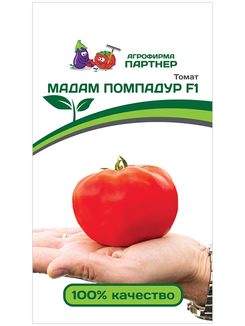 Томат Мадам Помпадур F1, 10шт, ц/п, Партнер