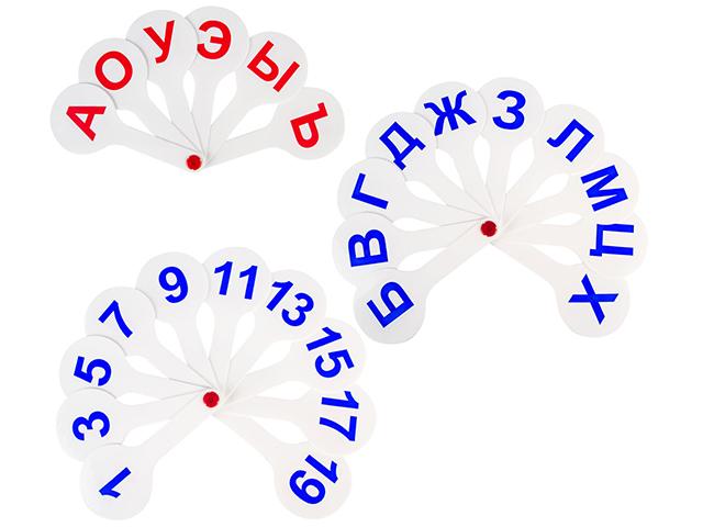 """Веер-касса гласных-согласных букв и цифр 3 шт """"Пифагор"""", в упаковке с европодвесом"""