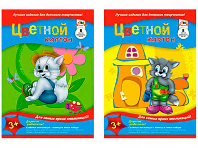 Картон цветной А3 8 листов 8 цветов Апплика немелованный, в ассортименте