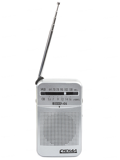 """Радиоприемник """"Эфир-01"""""""